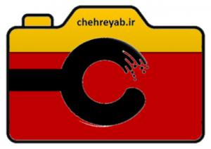 chehreyab